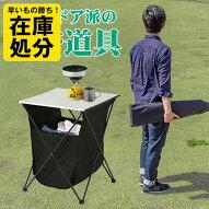 ロールテーブル・収納バッグ・アウトドアテーブル・サイドテーブル・机