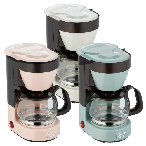 < クーポンで300円引き > コーヒーマシン コーヒー 保温機能 自動OFF機能 送料無料 コーヒーメーカー 家電 朝食 時短 お祝い ギフト コーヒー粉 コーヒーマシーン 洗える エコ ドリップコーヒー 新築祝い コーヒーポット 小型 高さ25.5cm レトロ おしゃれ