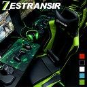 ZESTRANSIR(ゼストランサー) オットマン付き リクライニングチェア キャスター ハイバック ブラック/レッド/ホワイ…