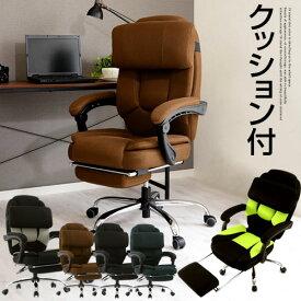 オフィスチェアー フットレスト付き オフィスチェア リクライニング ブラウン/ブラック/ネイビー/グレー/グリーン CHR100190