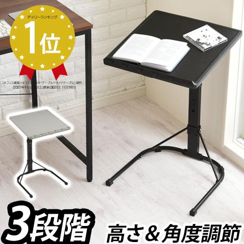 <クーポン配布中> ミニテーブル 折りたたみ 昇降 サイドデスク 完成品 ブラック/グレー TBL500365