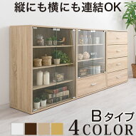 棚・シェルフ・ブックラック・木製本棚・マルチ収納ラック