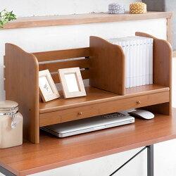 卓上ブックスタンド・引き出し・デスク上収納・A4・本棚・見せる・ラック・文庫本・机上・棚・木製・BOOK・STAND・オフィス・おしゃれ