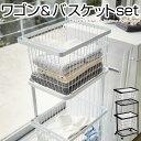 タワー ランドリーワゴン+バスケット ワイヤーバスケット キャスター 付き ホワイト/ブラック SNE900022
