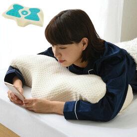 うつ伏せ枕 寝具 低反発ウレタン 洗える カバー付き 約 60×35cm BRG000344