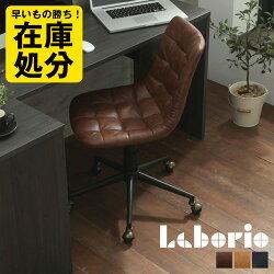 オフィスチェア・OAチェア・イス・椅子