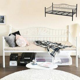 ロートアイアン デイベッド シングル ベッド 幅105 奥行203 フレーム パイプ ソファ ソファベッド ハイ&ロー 高さ調節 床下収納