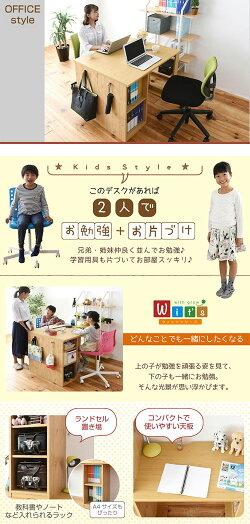インテリア・家具・パソコン机・2013年モデル