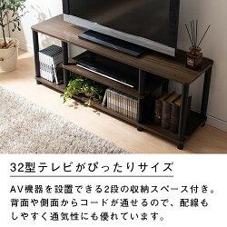 テレビラック・32型テレビ台・TV台・TVボード・AV収納・多目的ラック・ローボード・木製・一人暮らし・ウォールナット・オーク・ホワイト・おしゃれ