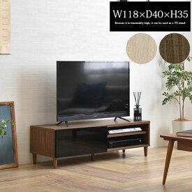 \24H限定 クーポンで300円OFF/ ローボード テレビ 台 AVボード 約 幅118 奥行40cm 高さ35cm アイボリー/ブラウン TVB018109