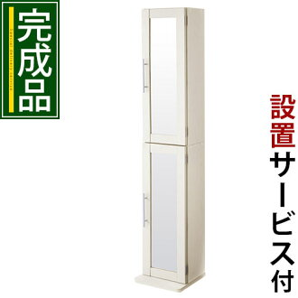 Equivalent To 1680 Yen Point Back Display Rack CDDVD Comics Wooden Bookshelf Storage Bookcase Book Mirror Body
