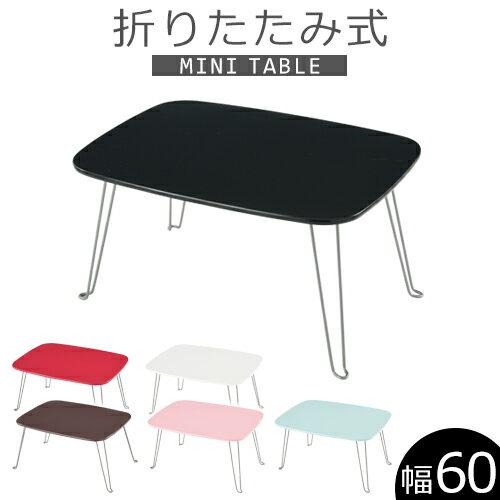 テーブル 子供 お絵かき 折りたたみ 机 こども キッズ つくえ ローテーブル センターテーブル コーヒーテーブル ちゃぶ台 ホワイト 送料無料 白 ブラック 黒 おしゃれ 折り畳み ミニ 完成品 コンパクト 子供用 キッズテーブル 一人暮らし 60cm