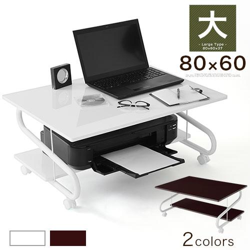 PCデスク ロー 低い キャスター付 キャスター ストッパー ストッパー付 ノートパソコンデスク パソコンデスク テーブル 机 つくえ ロータイプ 幅80cm 送料無料 おしゃれ 白 ホワイト ブラック ブラウン ピンク コンパクト プリンター