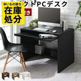 木製 パソコンデスク ハイタイプ ラック付き ダークブラウン/ナチュラル/ホワイト/ブラック DKSHM0770