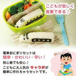 ピクニック・運動会・キッチン・調理道具・便利グッズ・子ども