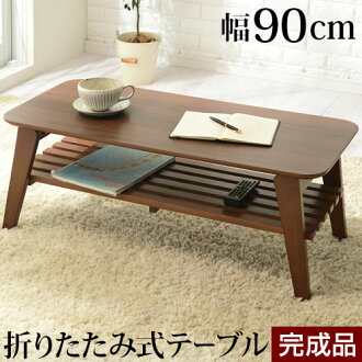 model bon it is table center table low table wooden table desk desk