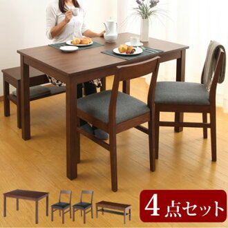 Dining Table Four Points Set Wooden Chair Bench Walnut Top Plate High Sofa Storing Shin Pull Living