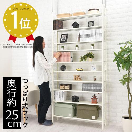 【 クーポン300円引き 】 薄型 本棚 つっぱり オープンシェルフ スチール ホワイト LRAUW0600