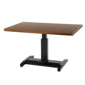 昇降式テーブル リフティングテーブル ダイニングテーブル リビングテーブル カフェテーブル 机 つくえ 作業台 高さ調節 ガス圧 伸縮 リフトテーブル 120 北欧 おしゃれ ホワイト ブラック ウォールナット ナチュラル 白 黒