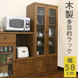 クロスガラス キッチン家具 食器棚 キャビネット ディスプレイラック 木製ラック 木目調 収納ラック 木製 収納 収納家具 アンティーク おしゃれ Dタイプ