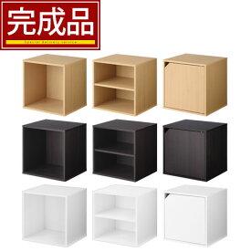 オープンラック 本棚 CDラック DVDラック キューブボックス 小物 収納 ケース 小物入れ 木製 ボックス 木製箱 ディスプレイラック ブラウン 送料無料 おしゃれ 完成品