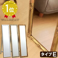 姿見・全身・姿見鏡・スタンドミラー・アンティーク・木製