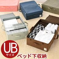押入れ収納・衣装ケース・収納ボックス