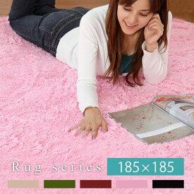 マイクロファイバー ラグ カーペット ラグマット 洗える シャギー シャギーラグ じゅうたん グリーン ピンク 茶 黒 滑り止め 絨毯 洗濯可能 フロアカーペット ホットカーペット対応 床暖房対応 春夏秋冬 おしゃれ 185×185cm