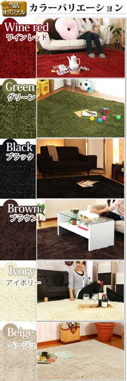 カーペット・ラグ・黒・絨毯・じゅうたん・掃除・タイル・洗濯可能・床暖房対応・シャギーマットシャギーカーペット高級感モダンフロアマット・シャギーラグ・長方形タイプ