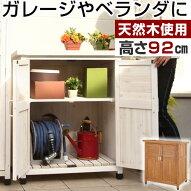 物置・物置き・棚・収納庫・木製・家具・ウッドストッカー・倉庫・ラック・収納棚