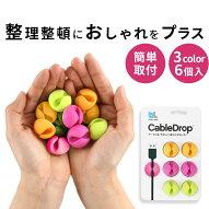 デザイナーズ・オフィス用品・スマホ・アンドロイド・iphone