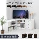 テレビ台 木製 ローボード ハイタイプ 32型 テレビボード TVボード TV台 テレビラック 26型 22型 リビング インテリア…