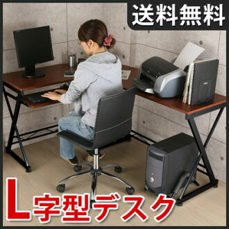 PC 機架式電腦桌 l 形辦公桌桌子設計 PC 台 PC 機架伺服器機架印表機鍵盤滑塊存儲室內現代傢俱銷售 ★ 形 BONL パソコンデスクジャンクション