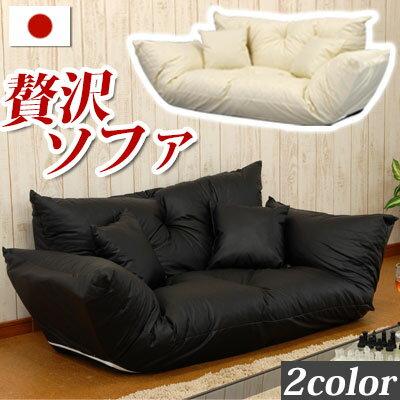 カウチソファ インテリア フロアソファー リクライニングソファー 二人掛け ラブソファー 合皮 日本製 送料無料 ブラック 黒 おしゃれ