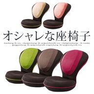【送料無料】・背筋がGUUUN・美姿勢座椅子・0070-2058・背筋がグーン