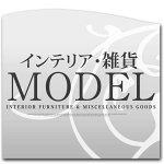 MODEL(インテリア・雑貨)