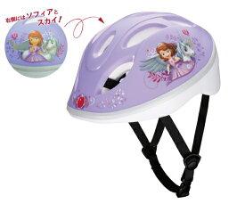 キッズヘルメットS ソフィア SS子供用ヘルメット【Disneyzone】