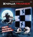 【送料無料】NINJA TRAINER / ニンジャトレーナー