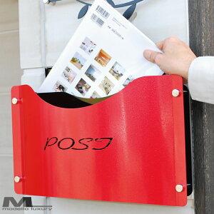 鍵付きデザインポストミントプラス郵便ポスト郵便受け北欧スタンドスタンドタイプ壁付け壁掛け置き型ポストスタンドポスト人気ポストおしゃれ