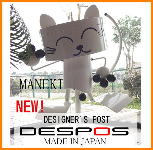キャラクターポスト【まねき】全6色 店舗様にもおすすめ かわいいネコのポストです 表札設置可能