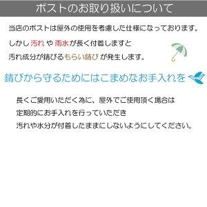 デザインポスト【ドロップ】郵便受け北欧ポストスタンドシンプル