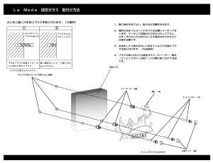 ガラス表札【ラ・モードR2タイプ01】ビーンズ送料無料番地追加不可戸建ステンレス2mm厚アイアンレーザーカットおしゃれ