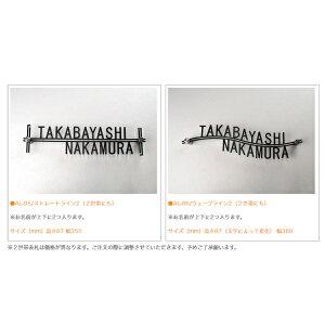 表札【タイプAL】戸建手作りキットステンレスアイアンレーザーカットおしゃれ