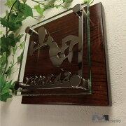 ステンレス表札【フレグランスウッドプレミアム】けやきと漢字表札を合わせた和風デザインアイアン調ステンレス表札