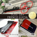 表札【フレスコ ルチア】デザイン全3種赤と黒のイタリアンテイスト