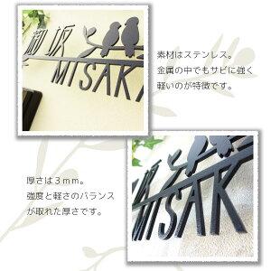 表札【タンタンドル】戸建ステンレス3mm厚アイアン漢字レーザーカットかわいい