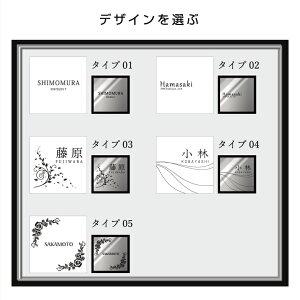 表札【シンプルプレートC2】鏡面アクリルの美しい輝き