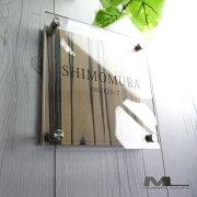 表札【ラ・モードクラスシリーズ】デザイン全2種
