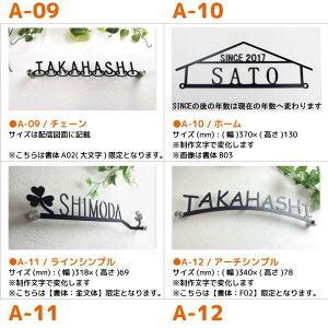 表札【タイプA】戸建手作りキットタイル木製マンションステンレスアイアン漢字レーザーカットおしゃれ
