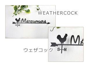 表札【タイプB】戸建手作りキットタイル木製マンションステンレスアイアン漢字レーザーカットおしゃれ